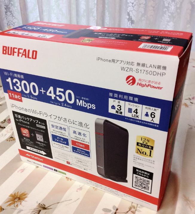 田舎の家にはWiFi設定/バッファロー無線LAN 11ac/n/a/b/g対応 無線LAN親機(Wi-Fiルーター)