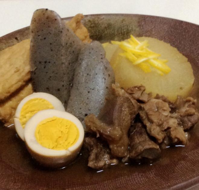 黒田庄和牛のすじ肉で作る美味しいおでん