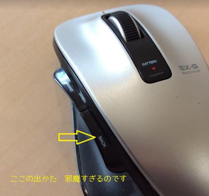 osusumeマウス