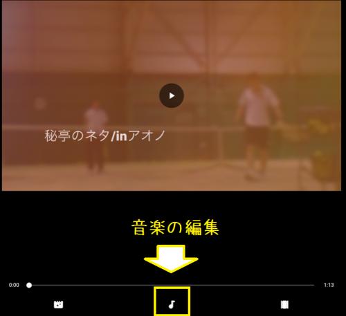 Googleフォト動画