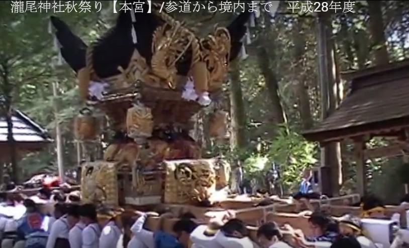 瀧尾神社 秋祭り/西脇市