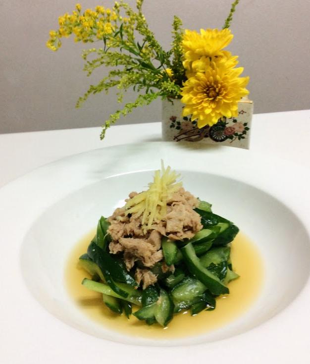 きゅうりとシーチキンの中華風サラダ/栗原はるみ参考レシピ
