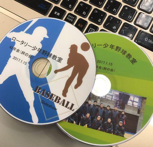 Windows 10アップデートしたら DVDが再生されないと困った方へ