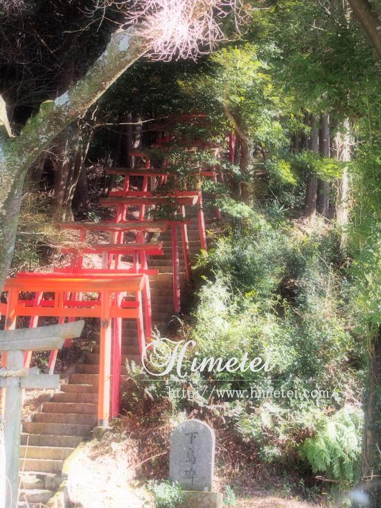 官兵衛の里/黒田城跡を歩く