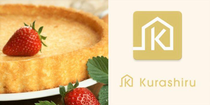 レシピ動画本数世界一!!料理レシピ動画サービス「クラシル」