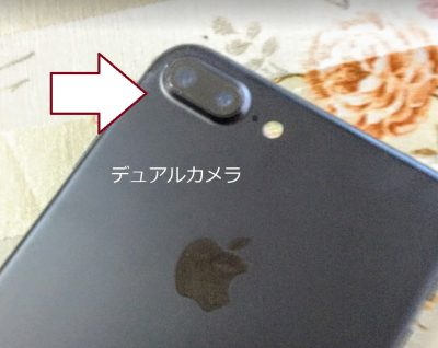 iPhoneカメラで簡単に背景をぼかす