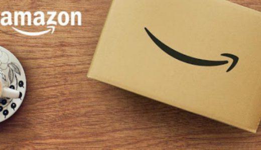 多くのリダイレクトが発生しています/Amazon