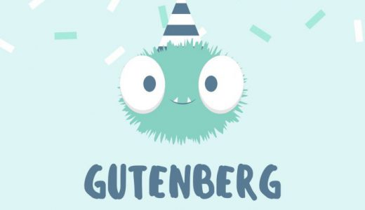【WordPress】Gutenbergの使い方