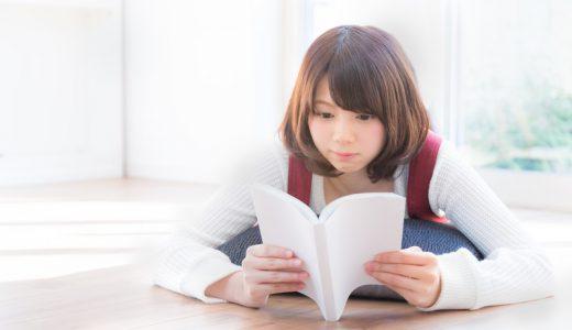 聞く読書のすすめAudible(オーディブル)